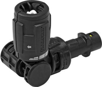 kaercher-vario-power-strahlrohr-kurz-360-k6-k7-2643-2540