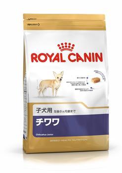 Royal Canin Chihuahua Junior (1,5 kg)