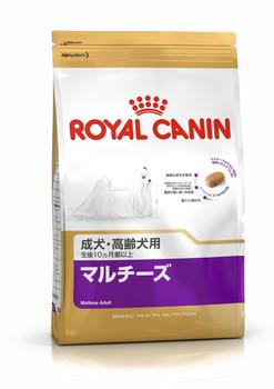 Royal Canin Malteser Adult (1,5 kg)