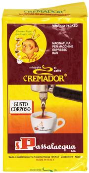 passalacqua-cremador-250g-gemahlen-vak