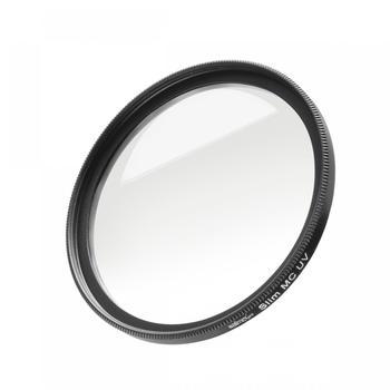 Walimex UV MC slim 95mm