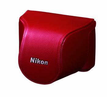 nikon-cb-n2000se-leder
