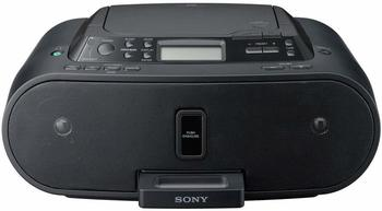 sony-zs-s2ip