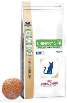 Royal Canin Urinary S/O Moderate Calorie Kroketten für Katzen (3,5 kg)