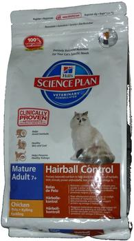 Hill's Science Plan Feline Mature Adult 7+ Hairball Control Light (1,5 kg)