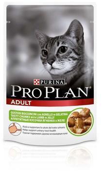 GimCat Nutri Pockets Katzenminze + Multi Vitamin, 60g