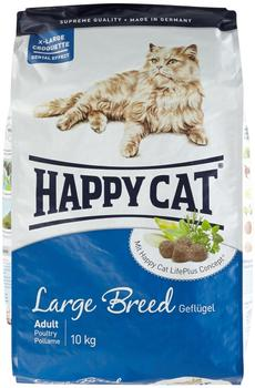 Happy Cat Adult Large Breed (10 kg)