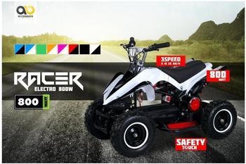 Actionbikes Kinder Elektro Miniquad Torino 800 W schwarz