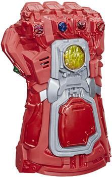 Hasbro Marvel The Avengers Electronic Power Gauntlet (E9508)