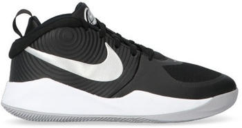 Nike Team Hustle D9 GS black/metallic silver/wolf grey/white