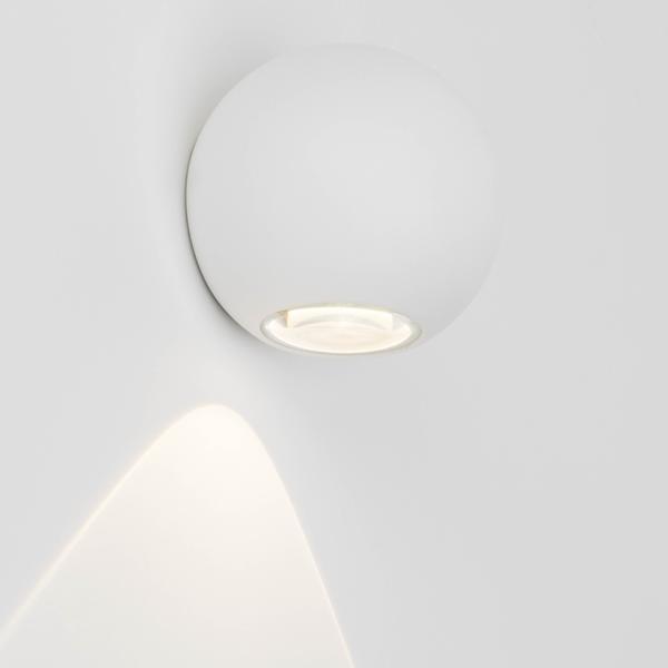AEG Gus AEG181101 LED-Außenwandleuchte 9 W Warm-Weiß Weiß Weiß