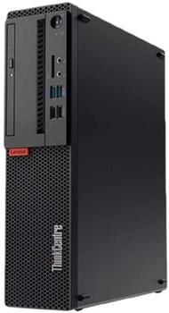 Lenovo ThinkCentre M75q-1 (11A4000G)