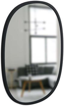 Umbra Oval Mirror 18 x 24 cm