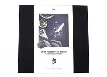 KAI Shun Premier Tim Mälzer Messer-Set 3 tlg. (TDM1723-W16)