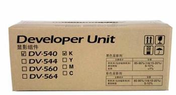 Kyocera DV-540K