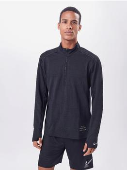 Nike Dri Fit Element Run Division black/reflective silver