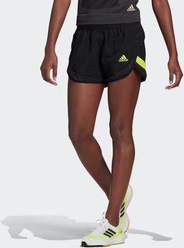 Adidas ULTRA Shorts (GM1533) black-solar yellow