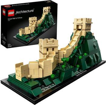 lego-lego-architecture-21041-die-chin-mauer