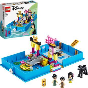 LEGO Disney Princess - Mulans Märchenbuch (43174)