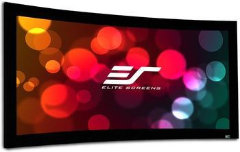 Elite Screens Lunette CURVE135WH1