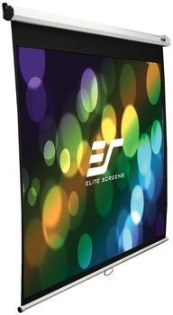 elite-screens-manual-series-332x187-maxwhite