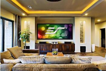 Elite Screens ezFrame R150WH1