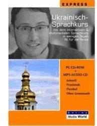 sprachenlernen24 Express-Sprachkurs: Ukrainisch (DE) (Win/Mac/Linux)