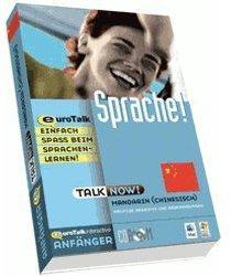 EuroTalk Talk Now Chinesisch (Mandarin) (DE) (Win/Mac)