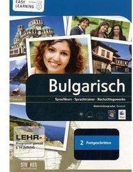 Strokes Easy Learning Bulgarisch Fortgeschrittene 5.0 (DE) (Win)