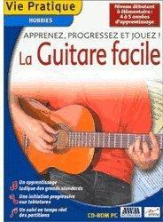 EMME La guitare facile (FR) (Win)