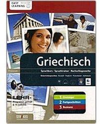 Strokes Easy Learning Griechisch Komplettpaket (DE) (Win)