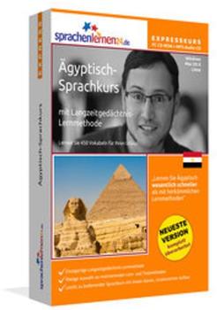 sprachenlernen24 Expresskurs: Ägyptisch