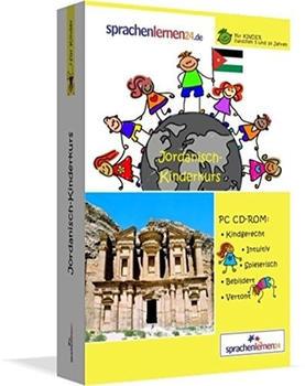 sprachenlernen24 Kindersprachkurs: Jordanisch