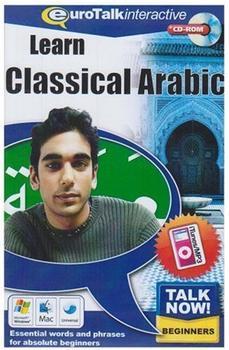 EuroTalk Talk Now! Arabisch (klassisch) (DE) (Win/Mac)