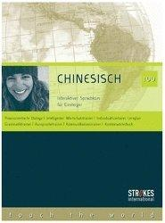 Strokes Easy Learning Chinesisch Anfänger (DE) (Win)