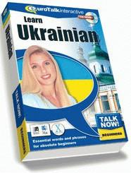 EuroTalk Talk Now! Learn Ukrainian (EN) (Win/Mac)