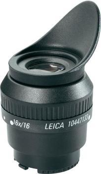 Leica OKULAR 10X/20 VERSTELLBAR