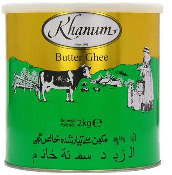 Khanum Butter Ghee (2kg)