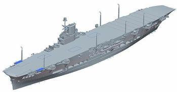 Trumpette 1/700 HMS Ark Royal (756713)