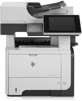 hp-laserjet-enterprise-500-mfp-m525f