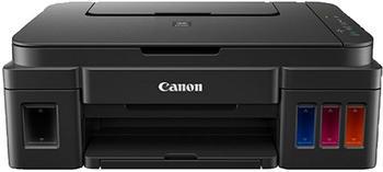 canon-pixma-g2501