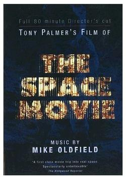 rough-trade-mike-oldfield-the-space-movie