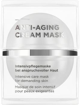 Annemarie Börlind Anti-Aging Cream Mask (50ml)