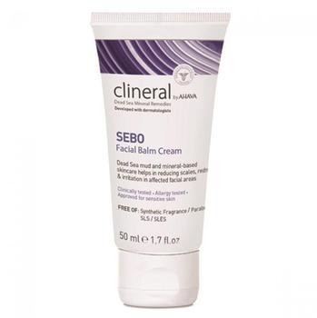 Ahava Clineral SEBO Facial Balm Cream (50ml)