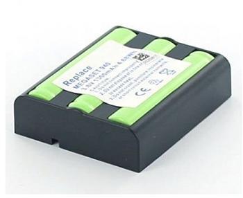 AGI Akku kompatibel mit SIEMENS GIGASET T138