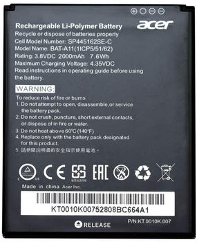 Acer KT.0010K.007 Akku 7,6Wh