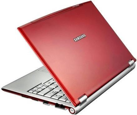 Samsung Q30 Rubin 1200