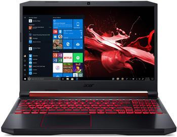 Acer Nitro 5 (AN517-51-55ML)