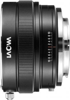 Venus Optics Laowa Magic Shift Converter 1.4x Nikon F/Sony-E