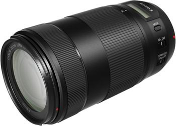 Canon EF 70-300mm f4.0-5.6 IS II USM